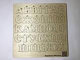 Абетка-пазл (русский), фото 2