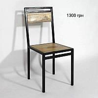 """Крісло у вітальню """"IronImage""""Стул в гостинную. Металевий каркас"""