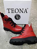 Зимние женские ботинки из натуральной кожи