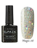 Гель-лак Elpaza Magic 08 (СНЕГУРОЧКА) 10ml