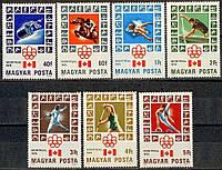 Угорщина 1976 спорт Монреаль - MNH XF