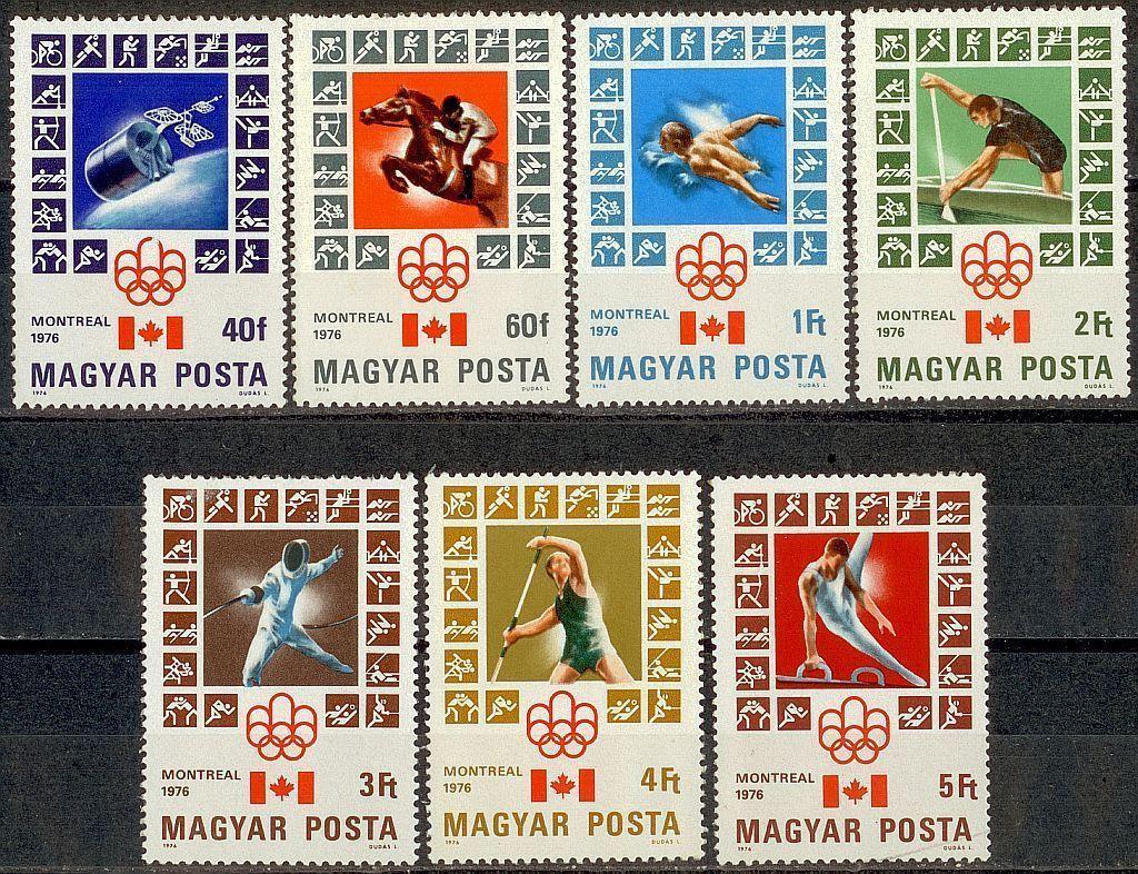 Венгрия 1976 спорт Монреаль - MNH XF