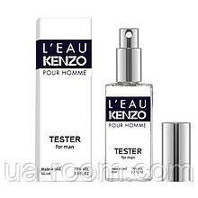 Тестер DUTYFREE мужской Kenzo L'Eau Kenzo Pour Homme, 60 мл.