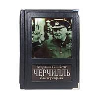 Книга кожаная Черчилль. Биография, фото 1