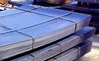 Листи 1,5 мм 65Mn (повний аналог марки сталі 65Г)