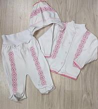 Комплект на новонародженого 62 р в українському стилі рожевий.