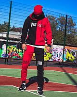 Спортивные штаны Sad Smile (Черно-Красные)