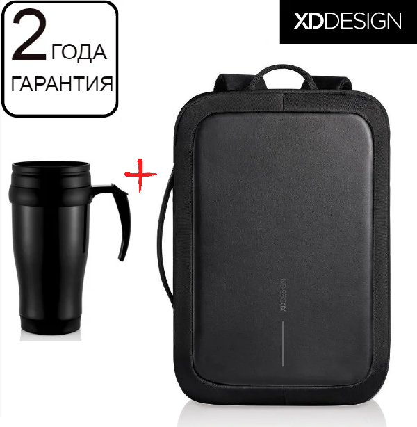 Оригинал! Гарантия 2 года. Антивор рюкзак XD Design Bobby Bizz Anti-theft Backpack & Briefcase (P705.571)