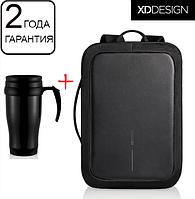 Оригинал! Гарантия 2 года. Антивор рюкзак XD Design Bobby Bizz Anti-theft Backpack & Briefcase (P705.571), фото 1