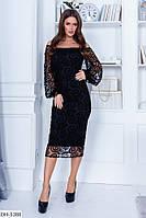 Красивое вечернее платье-футляр с флоковым рисунком арт 144