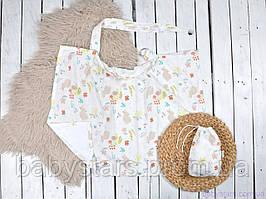 Накидки для кормления грудью + сумочка-чехол, Зайки и цветы