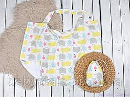 Накидка для кормления грудью + сумочка-чехол, Зоопарк