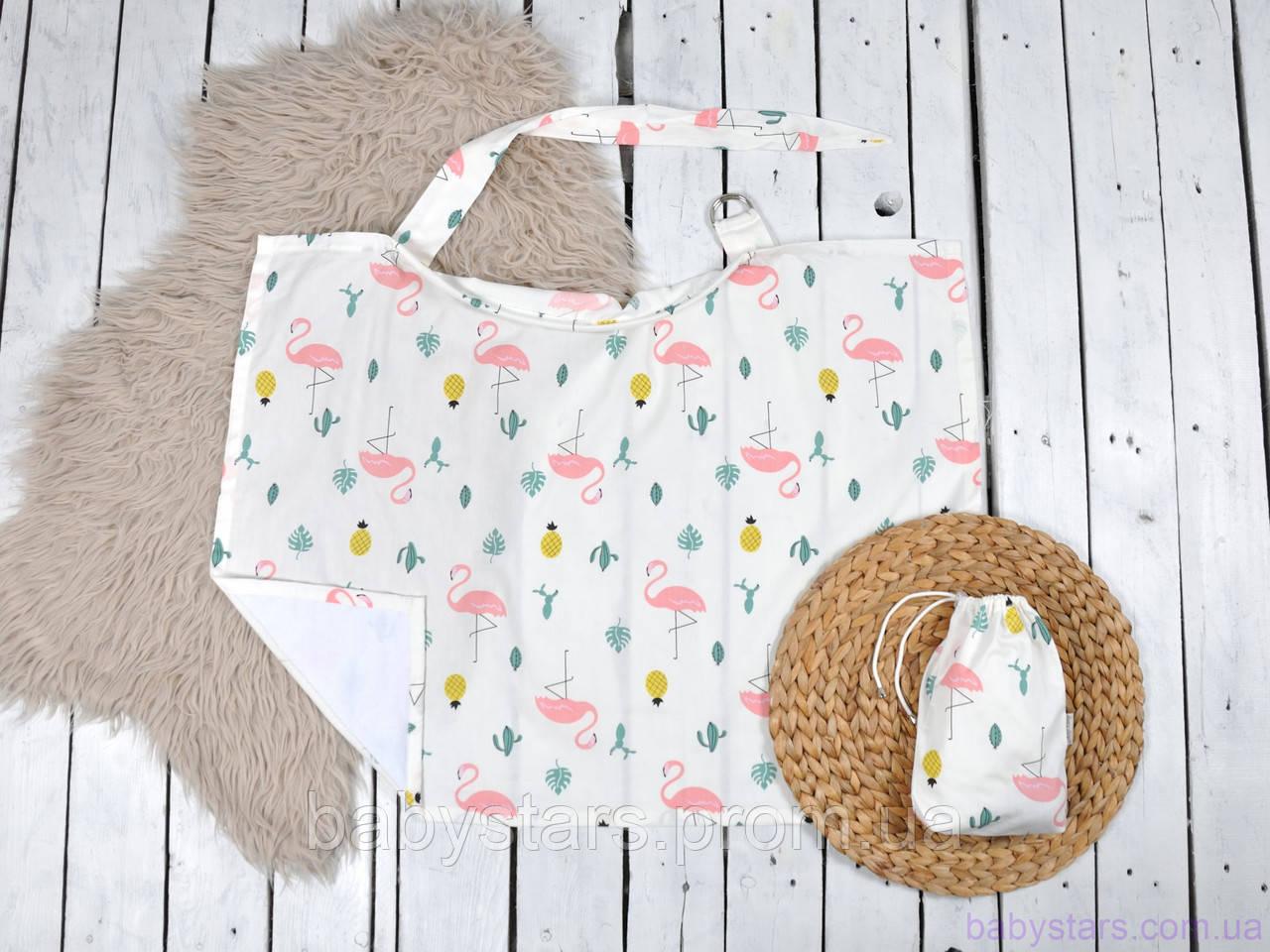 Накидка для кормления ребенка + сумочка-чехол, Кактусы и фламинго
