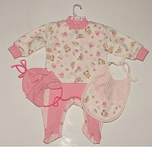Комплект для новонародженого 56-68 р:кофта,об'єднані повзунки,шапка,слинявчик 2 кольори рожевий