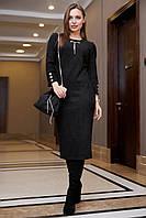 Стильное замшевое платье миди в полоску 1126 (42–48р) в расцветках, фото 4