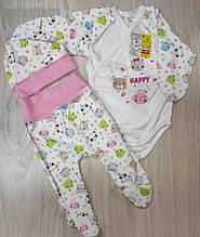 Комплект на новонародженого 3-ка рожевий арт 016.