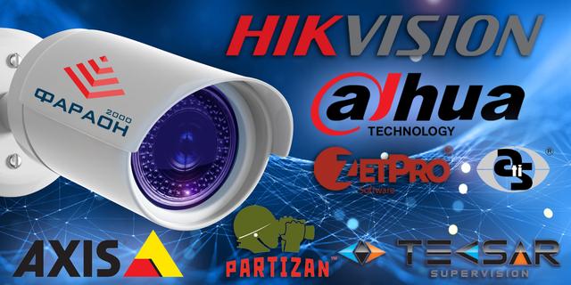 IP Камеры видеонаблюдения от Faraon2000.com