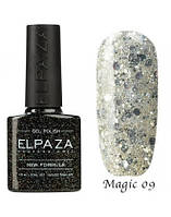 Гель-лак Elpaza Magic 09 (ВОЛШЕБСТВО) 10ml