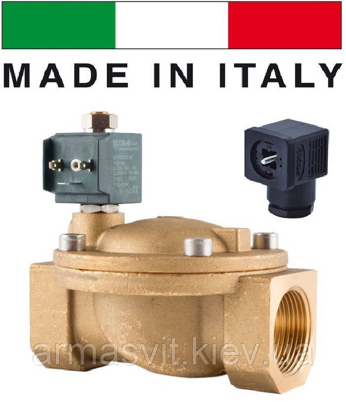 """Электромагнитный клапан CEME (Италия) 8719, НО, 2"""", 90 C, 220В нормально открытый для воды, воздуха."""