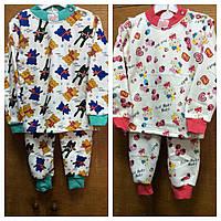 Пижамы детские байка, фото 1