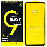 Защитное стекло 9D для Huawei Honor 9X (Black)