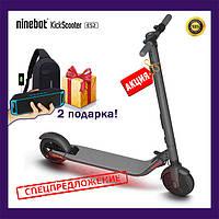 Электросамокат Segway Ninebot ES2 Kickscooter Black, найнбот электрический самокат черный