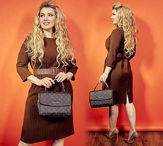 """Деловое платье-миди """"Лиара"""" с четвертным рукавом и карманами (большие размеры)"""