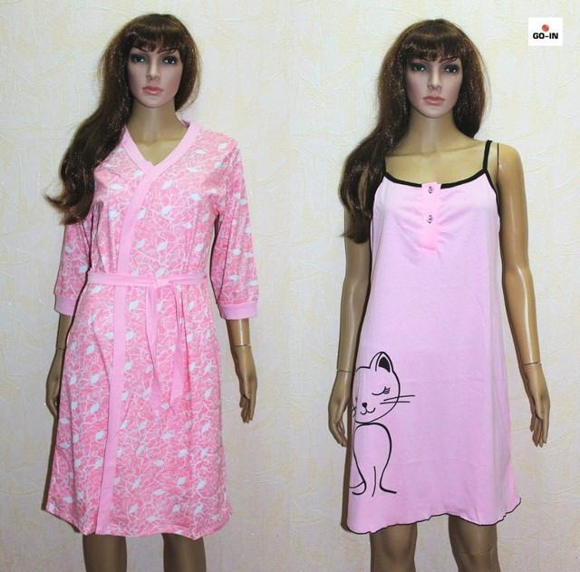Женский комплект трикотаж халат и ночная рубашка розовый 44-58р.
