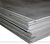 Лист 3,5 сталь  65Г, фото 2