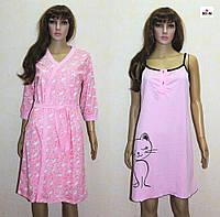 Жіночий комплект трикотаж халат, нічна сорочка рожевий 48-58р., фото 1