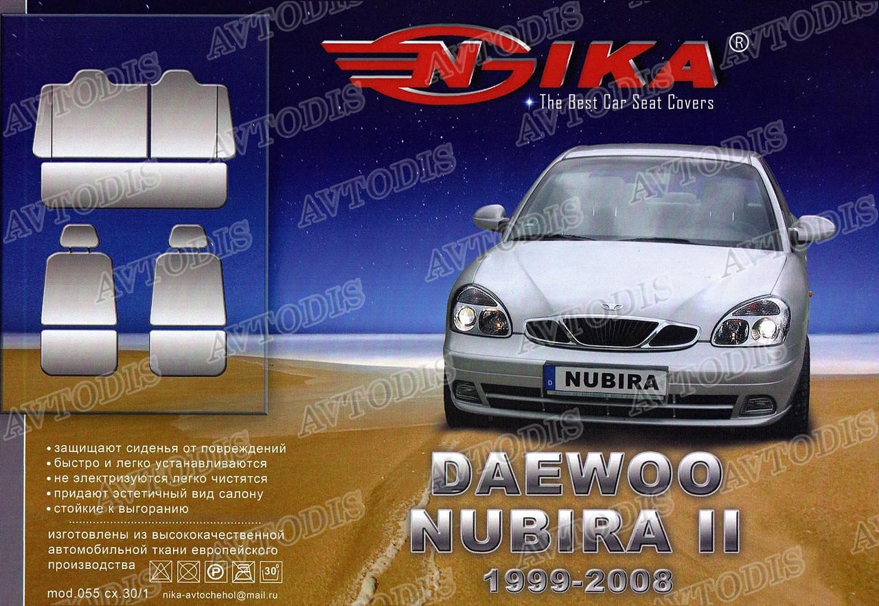 Авточехлы Daewoo Nubira II 1999-2008 Nika