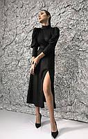 Коктейльное платье из трикотажа
