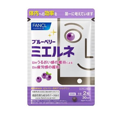 FANCL Витамины для глаз с черникой при интенсивных нагрузках на глаза (смартфон, монитор), 60 таб. на 30 дней