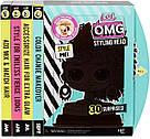 L.O.L. Surprise O.M.G. Голова манекен для причесок стайлин Королева Пчелка Оригинал MGA Styling Head Royal Bee, фото 6