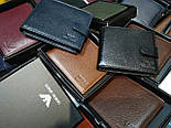 Брендовый кошелек из натуральной кожи в коробке (разные варианты), фото 2