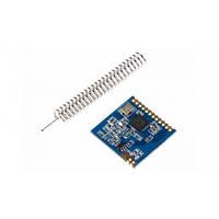 Радиомодуль трансивер SI4432 433МГц 1КМ Arduino (10612)