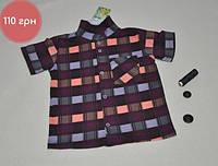 Рубашечка для мальчика с коротким рукавом