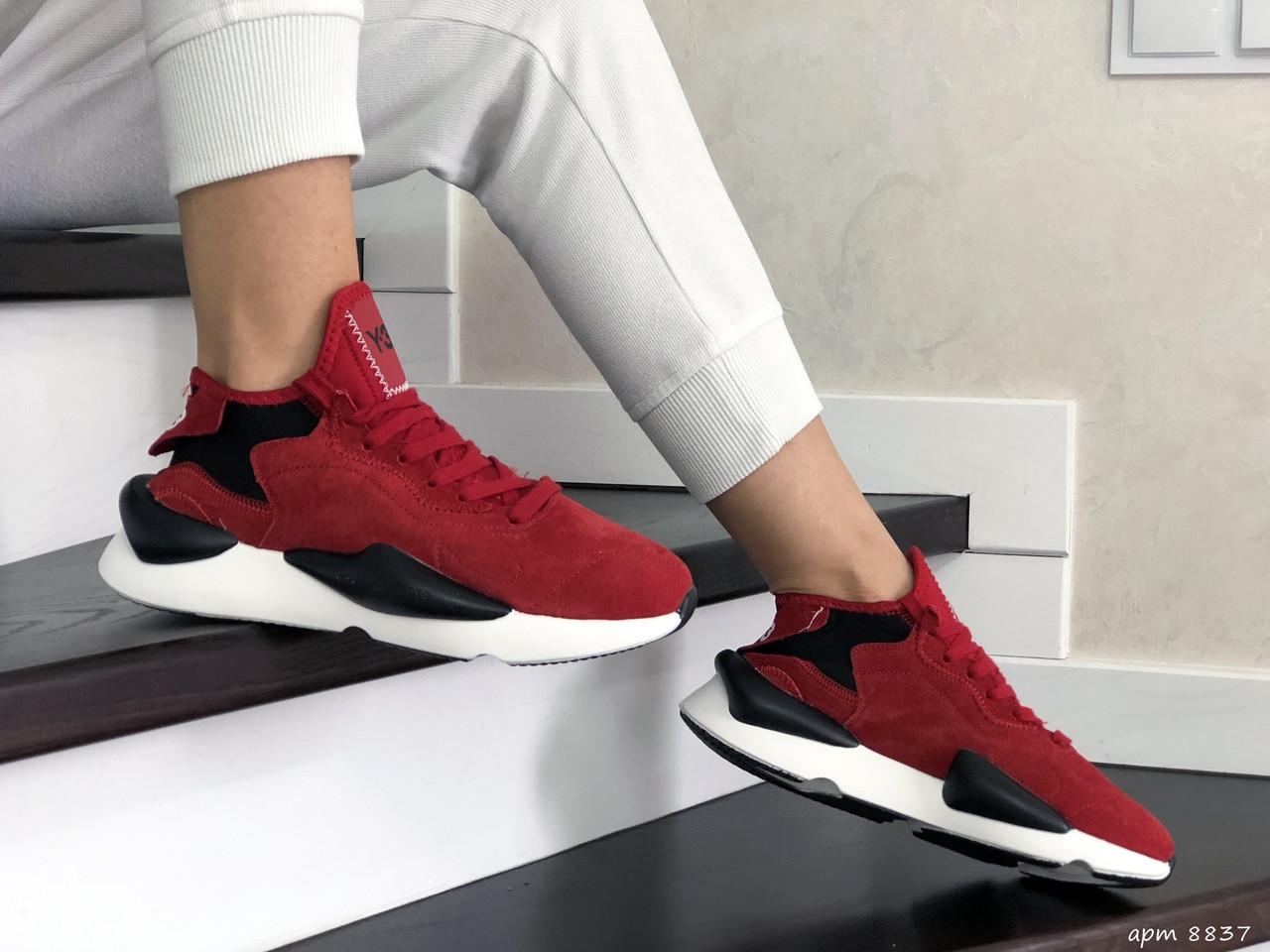 Женские кроссовки Adidas Y-3 Kaiwa (красные) 8837