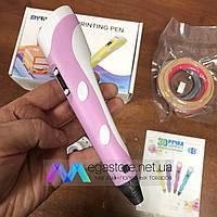 3Д Ручка для создания объемных моделей с подставкой MyRiwell RP-100B 3D pen2 LED-дисплей для рисования розовая
