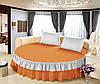 На Круглу ліжко Простирадло цільна - підзор Модель 6 Медовий + Білий