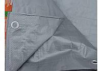 Welltex-Vaplant tent-120-4x6, тент универсальный - подстилка, плотность 120 г/м2, фото 1