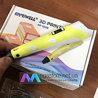 3Д Ручка для создания объемных моделей с подставкой MyRiwell RP-100B 3D pen 2 LED-дисплей для рисования желтая