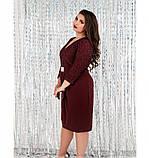 Платье женское приталенного силуэта-бордо, фото 3
