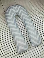U-образная Подушка для беременных мам Зигзаг