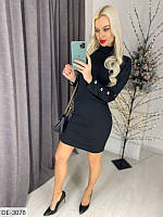 Модное повседневное облегающее платье арт 390