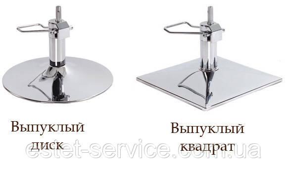 Основание кресла база - хромированный диск или квадрат ВИПУКЛЫЙ AM_02