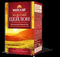 Чай черный цейлонский среднелистовой Золотой  Цейлон 85 г