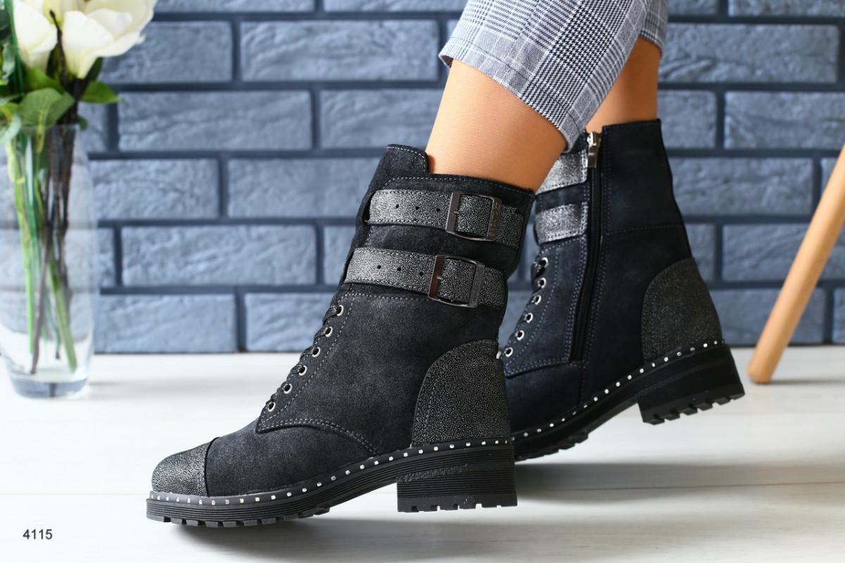 Зимние замшевые ботинки, черный с напылением
