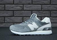 Мужские кроссовки New Balance 574 Grey (Топ качество)