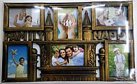 Рамка коллаж Family на 6 фото, бронза.